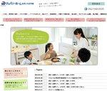 注文住宅会社・クレバリーホームのホームページ