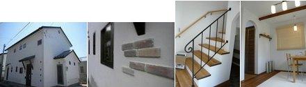イイザワ建築企画の注文住宅