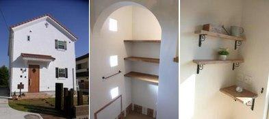 イイザワ建築企画の注文住宅事例