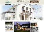 注文住宅会社・相陽建設のホームページ